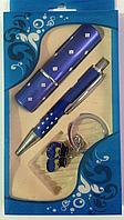 """Подарочный набор женский """"Автоматическая ручка,Флакон для духов,брелок """".Бизнес подарок.Деловой подарок.Идея д"""