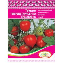 Томат ГИБРИД ТАРАСЕНКО БУДЕНОВКА 2,0г