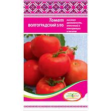 Томат ВОЛГОГРАДСКИЙ 5/95 0,3г