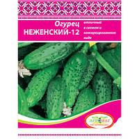 Огурец НЕЖЕНСКИЙ-12 (3г)