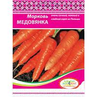 Морковь МЕДОВЯНКА 15г