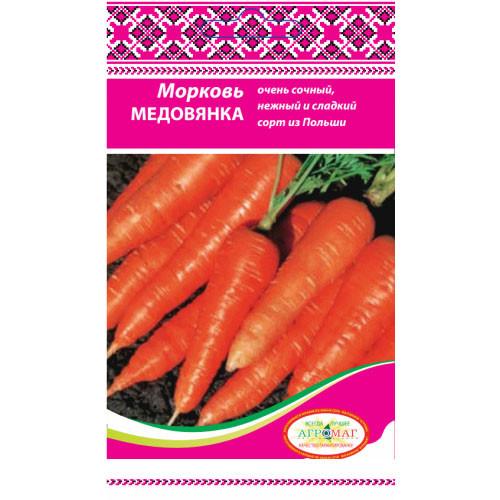 Морковь МЕДОВЯНКА 3г