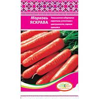 Морковь ЯСКРАВА 3г