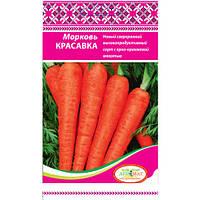 Морковь КРАСАВКА 3г