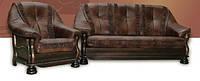 Диван с креслами Bourgogne