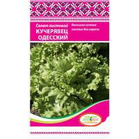 Салат листовой КУЧЕРЯВЕЦ ОДЕССКИЙ 1,5г