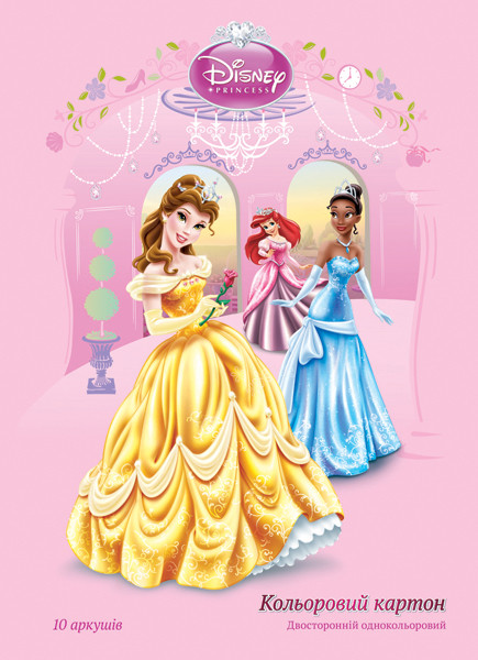 Канцтовары Принцессы (Princess)