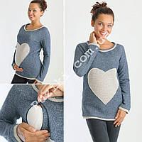 Толстовка для беременных и кормящих мам Сердце