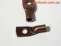 Кабельный наконечник медный 16 мм2 М8 ГОСТ