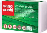 Sano Sushi Wonder Sponge - Чудо губка, 6 шт.