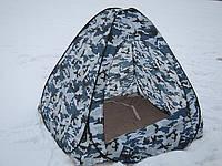 Палатка зима 2*2, дно отстегивается белый камуфляж