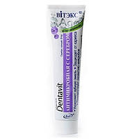 Антимикробная зубная паста с СЕРЕБРОМ