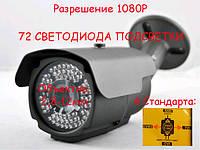 Наружная вариофокальная видеокамера DG-2772HD