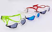 Очки для плавания SPEEDO 8080448434 AQUAPULSE
