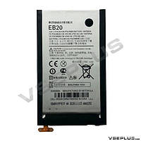 Аккумулятор Motorola MB866 ATRIX HD / MT887 RAZR V / MT917 RAZR / XT885 RAZR V / XT889 RAZR V / XT910 RAZR