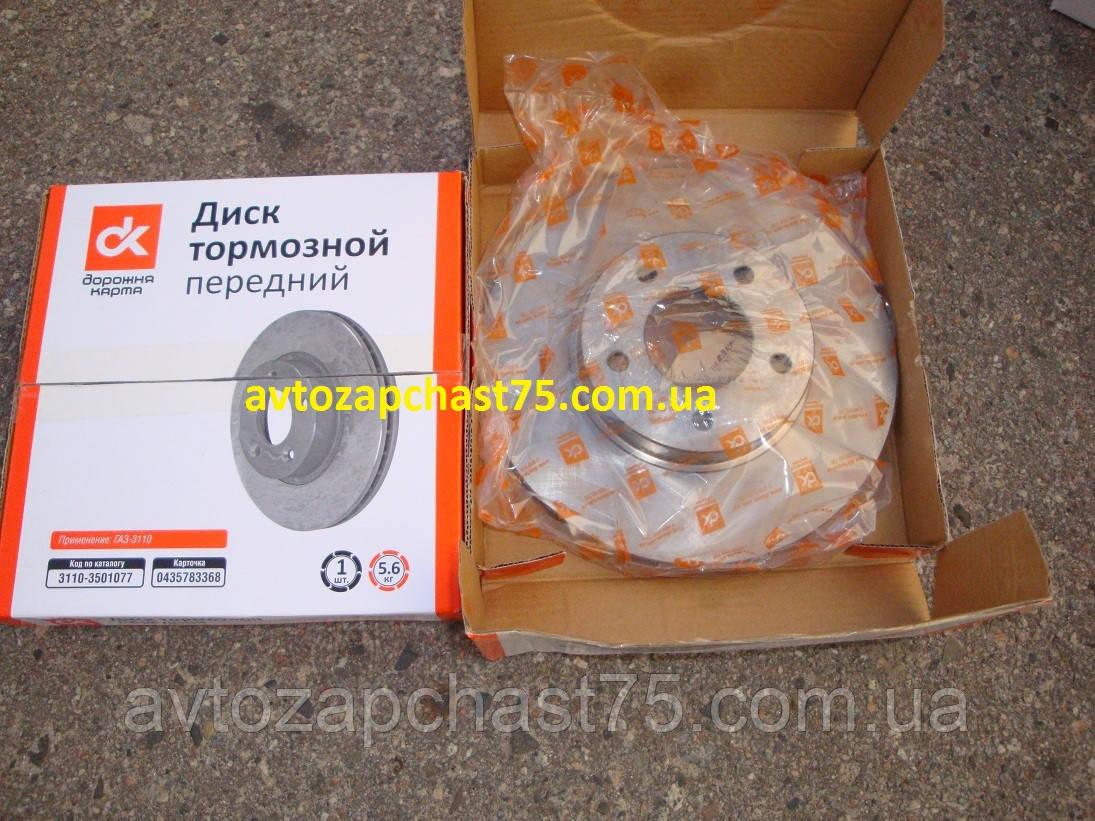 Диски тормозные R15 Газ 3110, Газ 31105 (производитель Дорожная карта, Харьков)