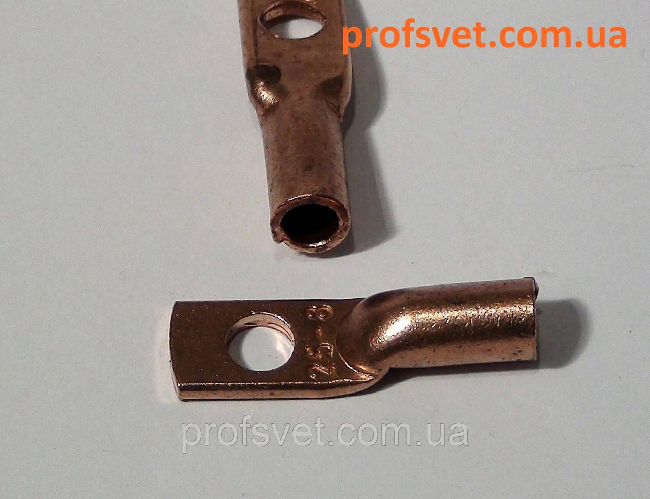 Кабельный наконечник медный 25 мм М8 ГОСТ-М