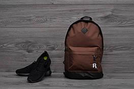 Рюкзак Рибок (коричневый)