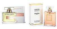 Женские духи Yodeyma CHEANTE  100ml аналог Coco Mademoiselle Chanel