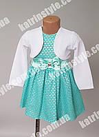Нарядное платье для маленьких принцесс