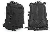 Рюкзак тактический штурмовой трехдневный 40л 3D, фото 1