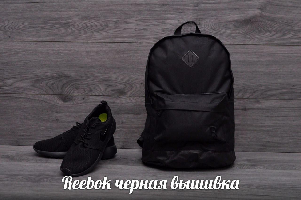 Рюкзак Reebok (черный)
