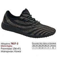 Женские кроссовки весенние сетка 7827-2