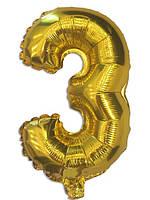 """Шар цифра """"3"""" фольгированный золотой, высота 35 см"""