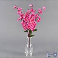 Сакура малая E8/ 9 (16 шт./ уп.) Искусственные цветы