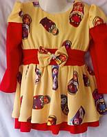 Платье детское 1-3 года