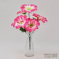 Букет герберы Y 117 /6 (20 шт./ уп.) Искусственные цветы