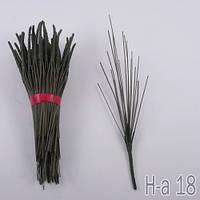 Ножка - 18,  45 см (25 шт./ уп.) Искусственные цветы