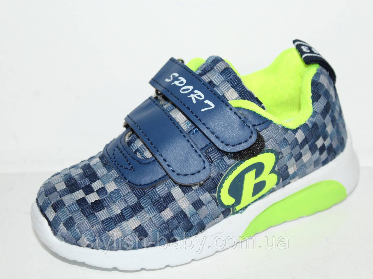 Детские кроссовки оптом. Детская спортивная обувь бренда Y.TOP для  мальчиков (рр. с 26 по 31) 360e797cbef