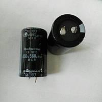 Конденсатор 450В 560мкФ