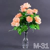 Букет роз бутон и открытая роза, M-31/10 (12 шт./уп.) Искусственные цветы