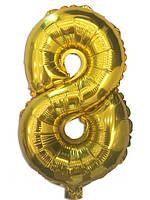 """Шар цифра """"8"""" фольгированный золотой, высота 35 см"""