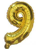 """Шар цифра """"9"""" фольгированный золотой, высота 35 см"""