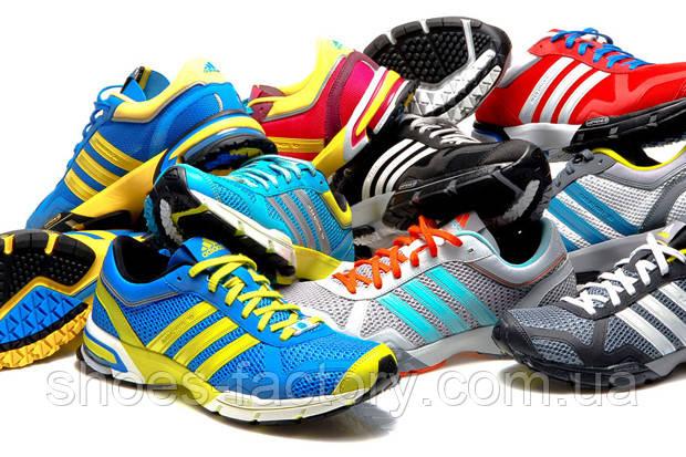Adidas Marathon для занятий бегом