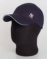 Кепка бейсболка NY темно-синего цвета с белым кантом из коттона