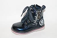 Ботинки на девочек оптом. Демисезонные детские ботинки на девочек весна 2017 от Y.Top YZ1171-7 (8пар, 23-28)