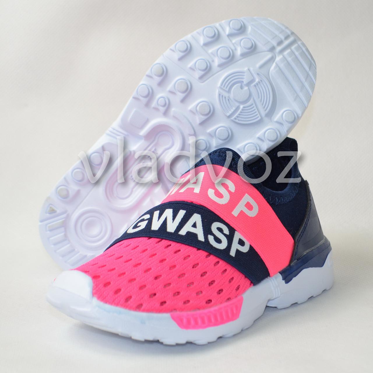 Кроссовки для девочки розовая сетка модель 29р.