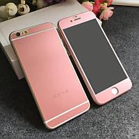 АКБ high copy Samsung EB504465VU S8530/ i5700/ S8300/ S8500/ B7300/ i5800/ i8700