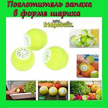 Поглотитель запаха в форме шарика(Fridge Balls)