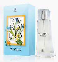 """Женская парфюмированная вода """"Paradis Women"""" Lambre / Ламбре 75 мл"""