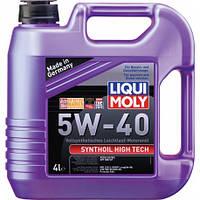 Моторное масло Liqui Moly Synthoil High Tech 5W-40, 4л.