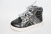 Новая коллекция весенних ботиночек сезона 2017 для девочек от фирмы Y.TOP CF092-6 (8пар, 27-32)