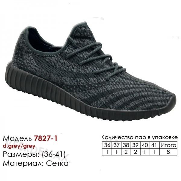 Женские кроссовки весенние сетка 7827-1