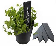 Таблички, этикетки для растений 20х5 см, набор 5 шт.