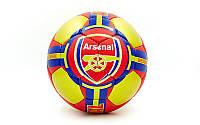 Мяч футбольный ARSENAL   №5 PVC FB-0047-131