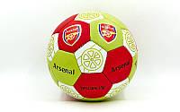 Мяч футбольный ARSENAL   №5 PVC FB-0047-108